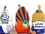 شراء Food Packaging