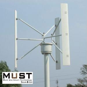 شراء Vertical Wind Turbine