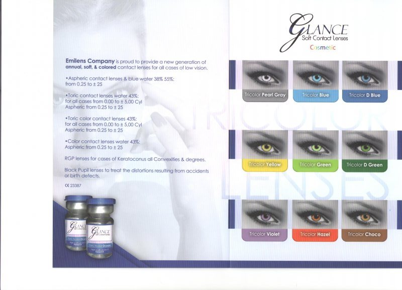 شراء Glanse contact lenses