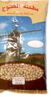 شراء Grains Varieties