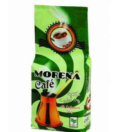 شراء Coffee With Cardamom