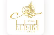 Al Baba Sweets, Company, صيدا