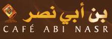 Café Abi Nasr, Company, جونية